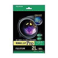 富士フイルム インクジェットペーパー 画彩 写真仕上げ Pro 2L 50枚 WP2L50PRO