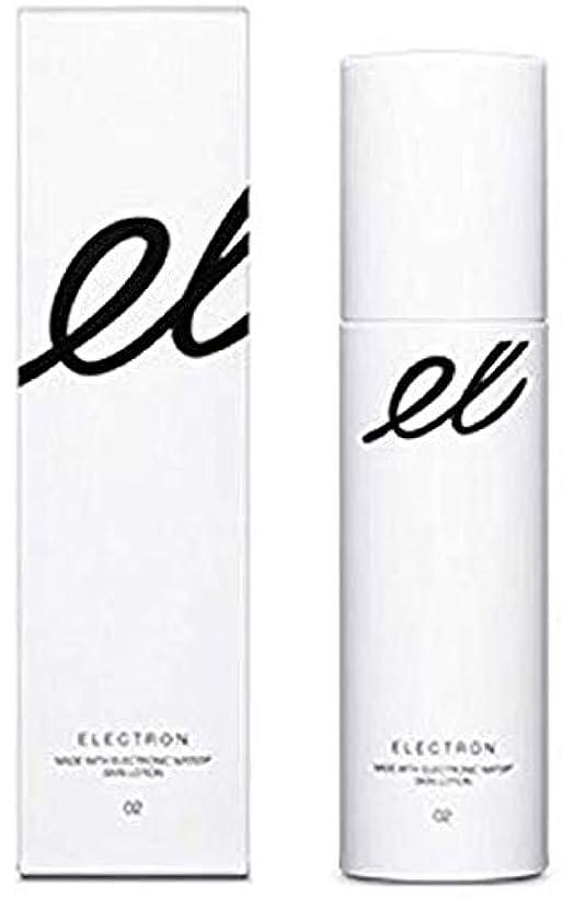 【2個セット】 エレクトロン スキンローション(化粧水)100ml