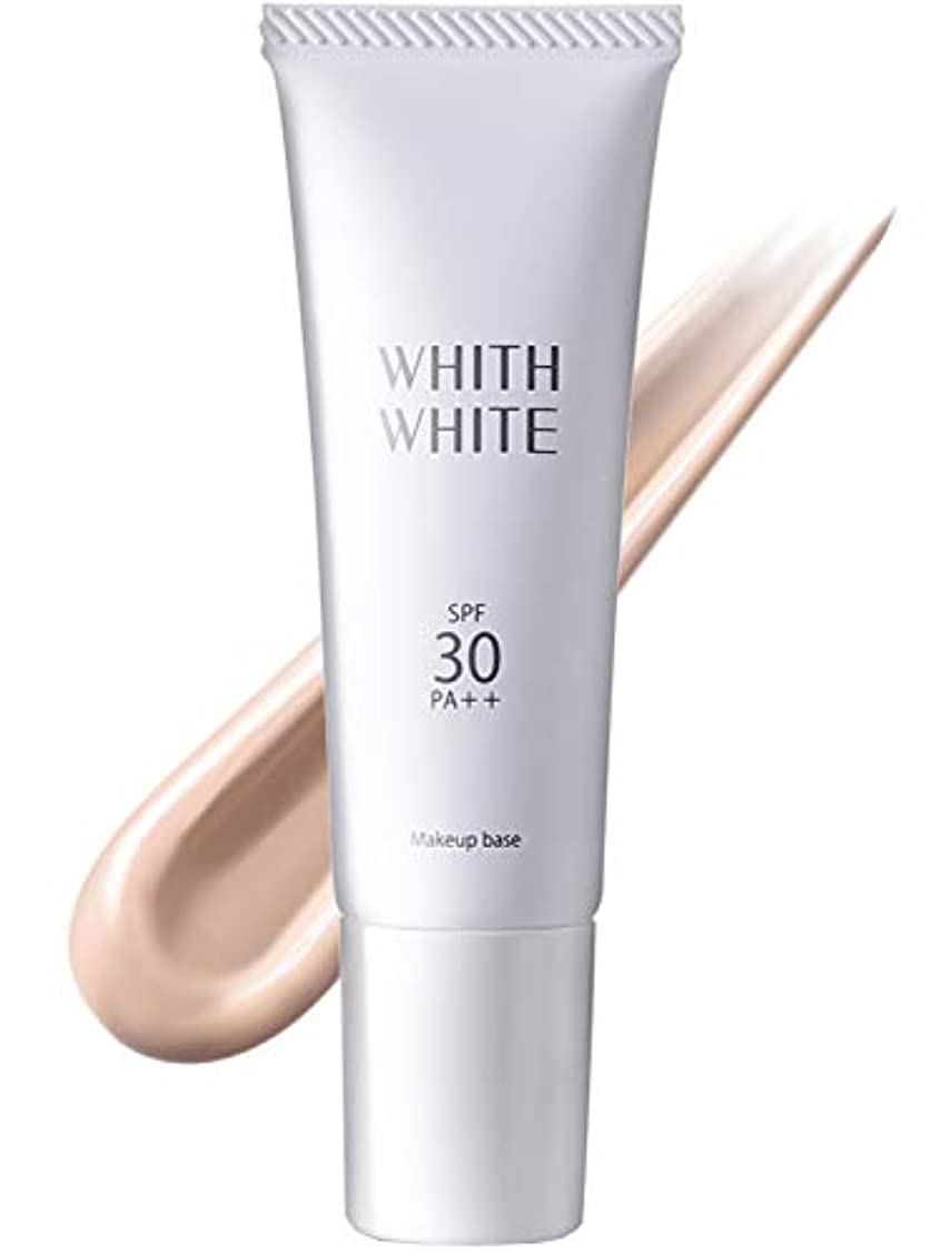 BBクリーム 化粧下地 医薬部外品 フィス 美白 「 ニキビ しわ 毛穴 皮膚テカリ 」「 ヒアルロン酸 プラセンタ 配合 」「 美白 と 保湿 のW獲り 」25g