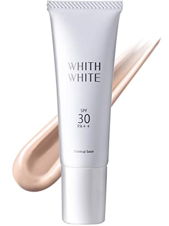 極めて消費する新しさBBクリーム 化粧下地 医薬部外品 フィス 美白 「 ニキビ しわ 毛穴 皮膚テカリ 」「 ヒアルロン酸 プラセンタ 配合 」「 美白 と 保湿 のW獲り 」25g