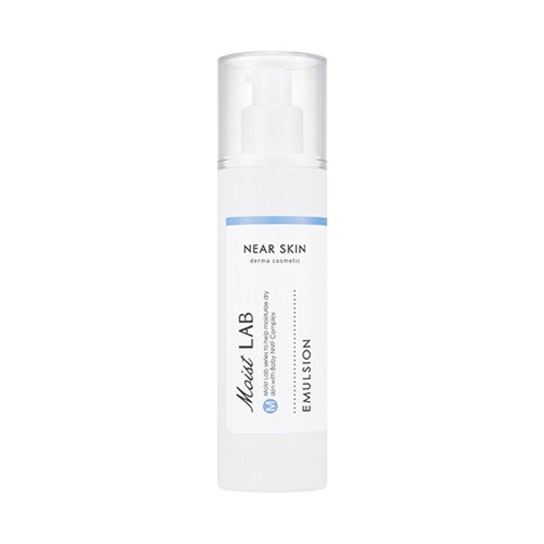 枯渇ナイロン酸っぱいMISSHA NEAR SKIN Derma Cosmetic Moist LAB (Emulsion) / ミシャ ニアスキン ダーマコスメティックモイストラボ エマルジョン 130ml [並行輸入品]