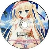 ALIA's CARNIVAL! Flowering Sky スペシャルドラマCD 「あなた限定の水着とわたし」 [CD-ROM]