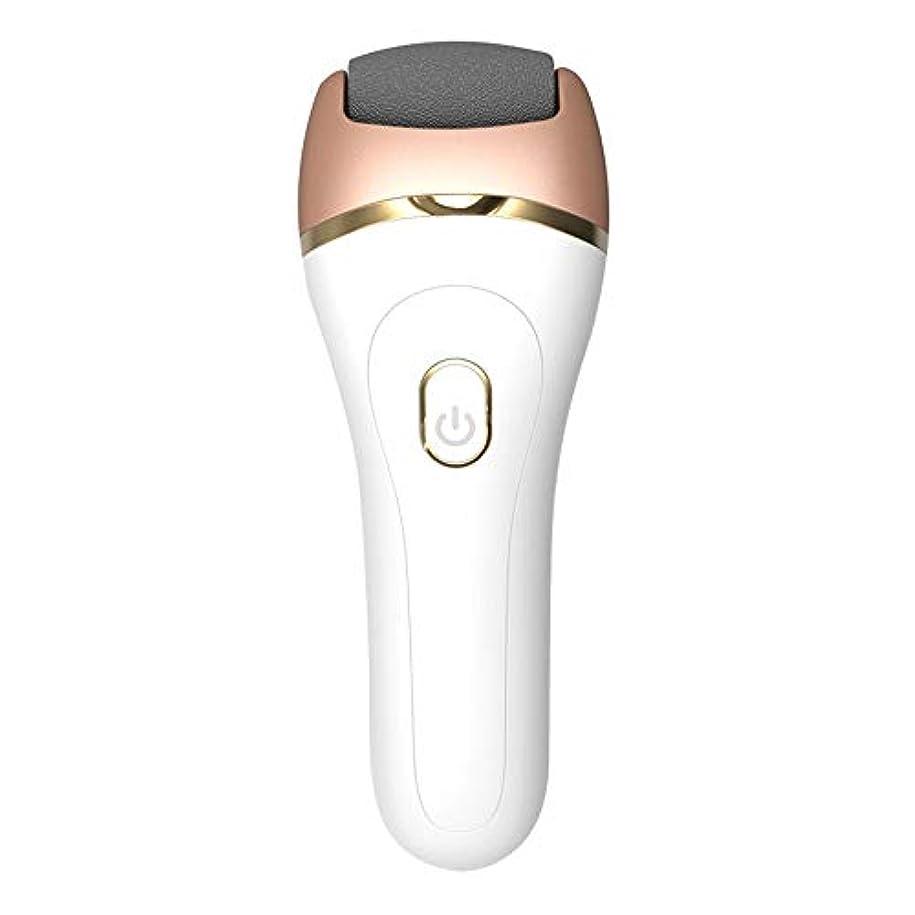 薄いリフト発明する電動角質リムーバー 足のための電気カルスの除去剤の再充電可能なフィートファイルペディキュアツールひびの入ったかかとおよび死んだ皮のための電子カルスの防水ペディキュアキット (色 : ゴールド, サイズ : 16.5x5.8cm)