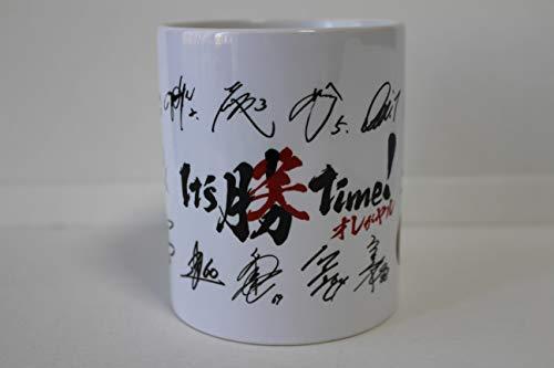 阪神タイガース 寄せ書きマグカップ チームスローガン 2020 プレゼント 父の日 母の日 クリスマス コンペ 景品 白 金 銀 ホワイト ゴールド シルバー (ホワイト)