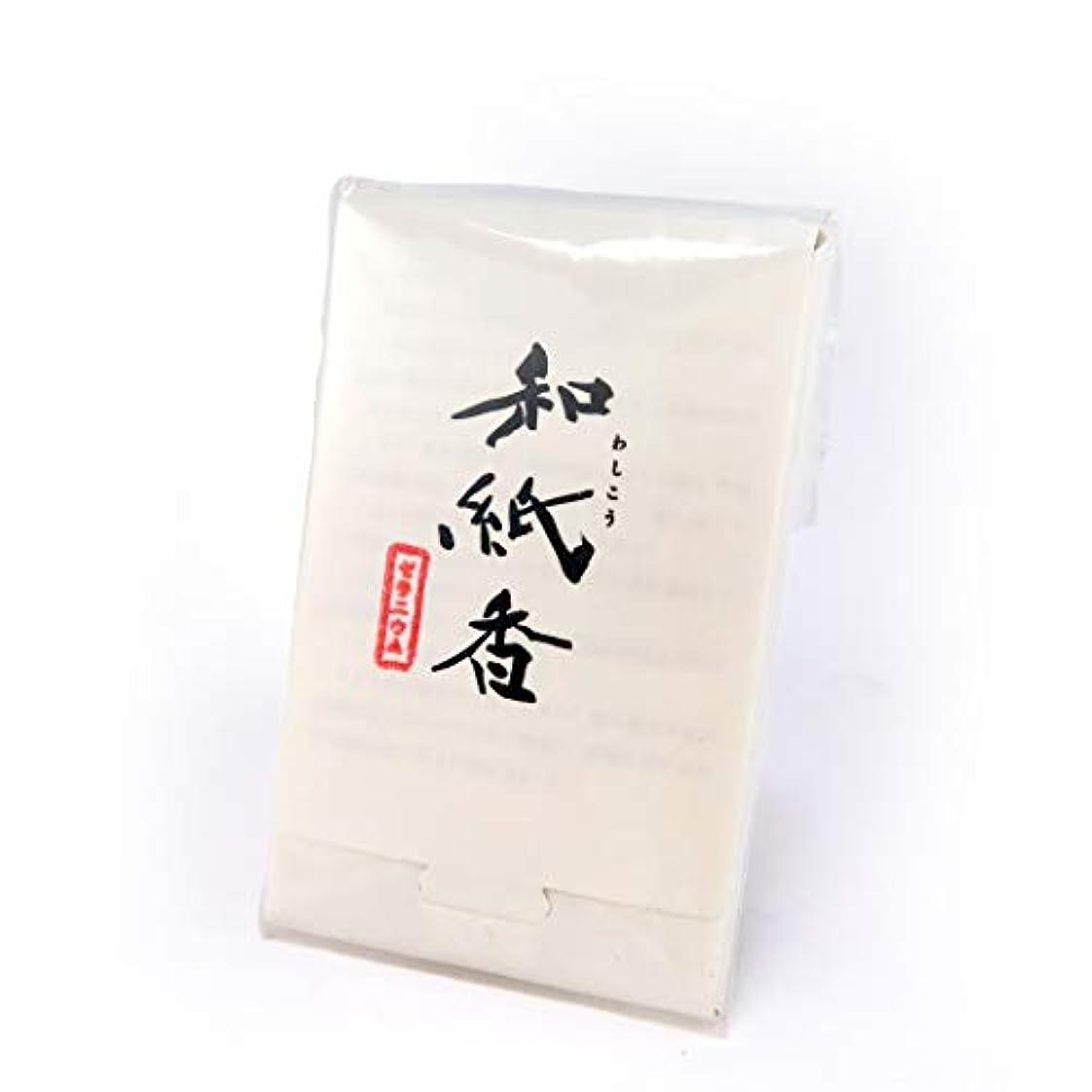 抑圧メジャー簡単な大発のお香 和紙香(わしこう) ゼラニウム