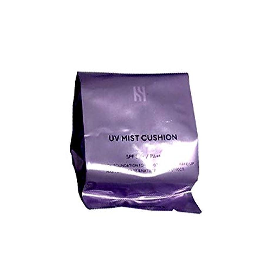 ヒール寛大さ直面するHERA(ヘラ) UVミストクッション(カバー)SPF50+/PA+++ [リフィルのみ] C21号/バニラ