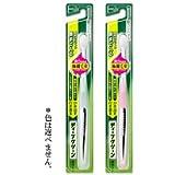 【花王】ディープクリーン ハブラシ超コンパクト <ふつう> 1本入 ×5個セット