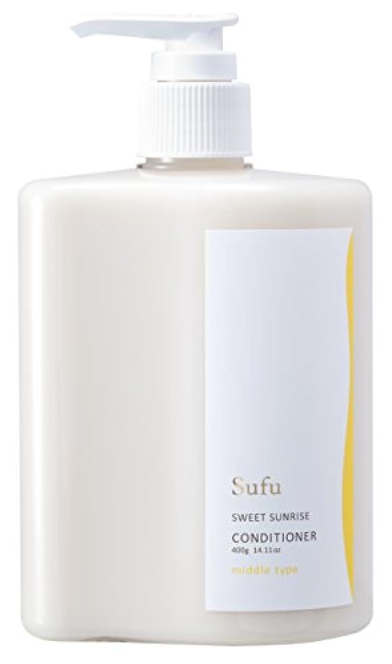 不満効果的に水を飲むペリカン石鹸 Sufu ヘアコンディショナー スイートサンライズ 400g