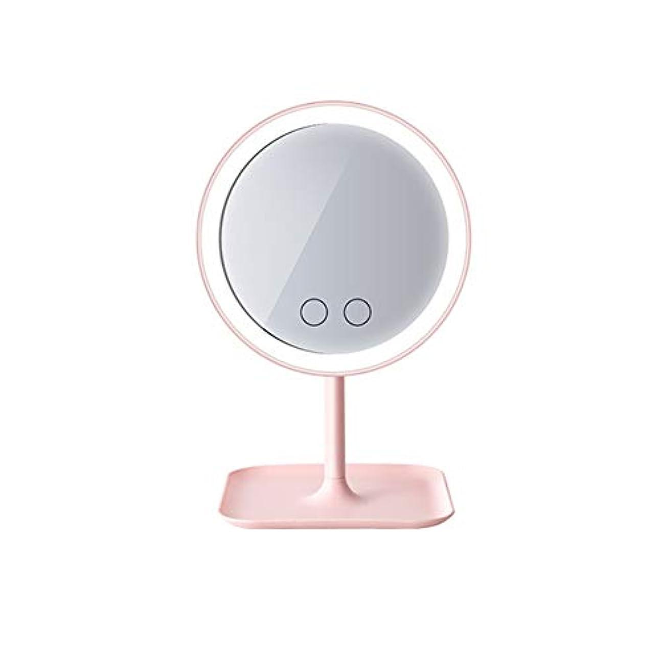 声を出して死ぬ地獄Vi.yo 化粧鏡 化粧ミラー led付き 寒暖色 明るさ 調節可能 90° 回転 電池 USB (ピンク)