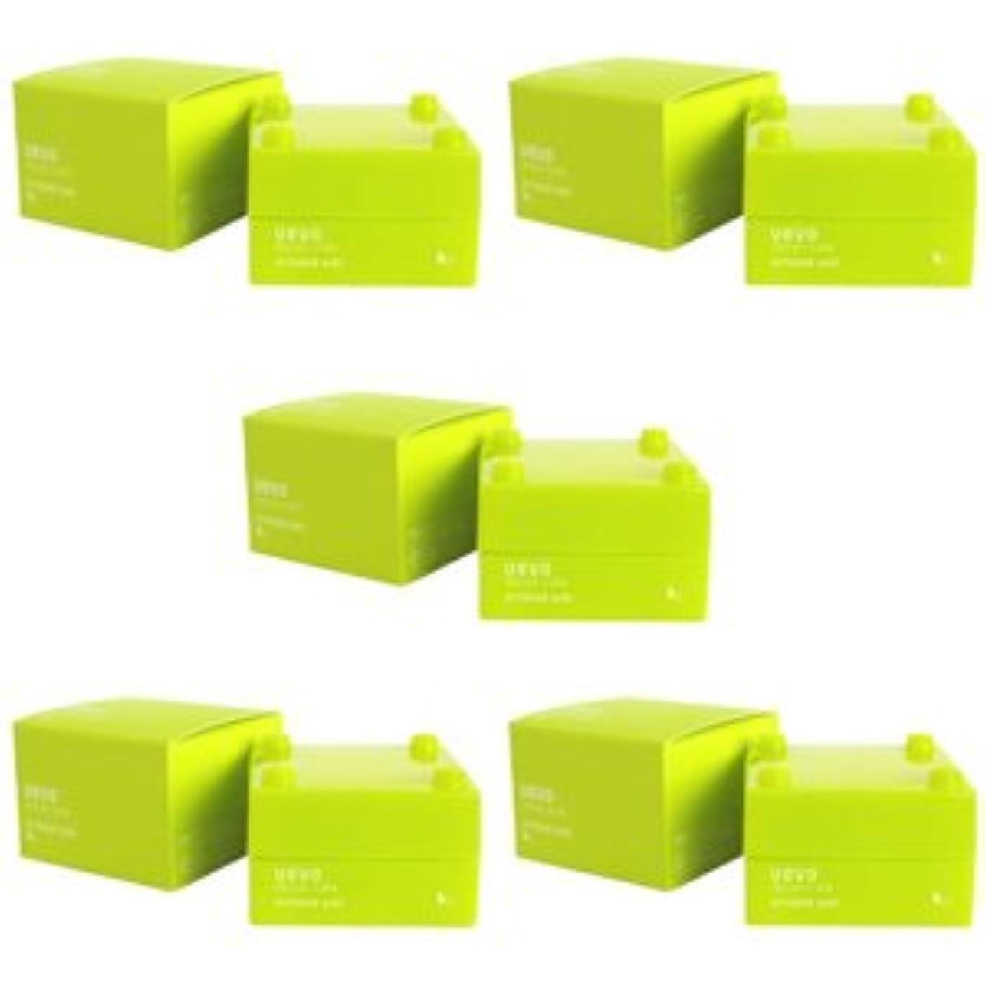 シャー消費腹【X5個セット】 デミ ウェーボ デザインキューブ エアルーズワックス 30g airloose wax DEMI uevo design cube