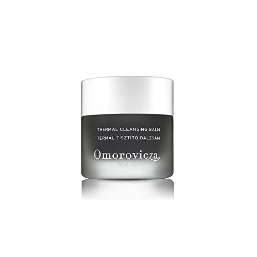 詩模索起こりやすいOmorovicza Thermal Cleansing Balm - All Skin Types (50ml) - すべての肌タイプ(50ミリリットル) - サーマルクレンジングバーム [並行輸入品]