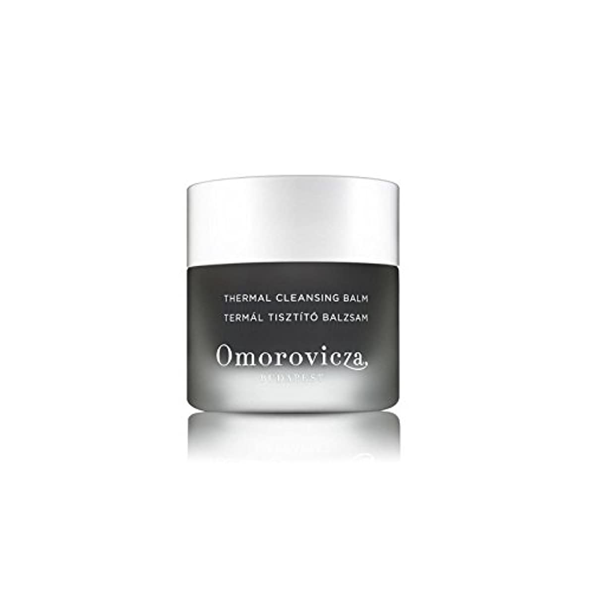 克服する限り聖歌Omorovicza Thermal Cleansing Balm - All Skin Types (50ml) - すべての肌タイプ(50ミリリットル) - サーマルクレンジングバーム [並行輸入品]