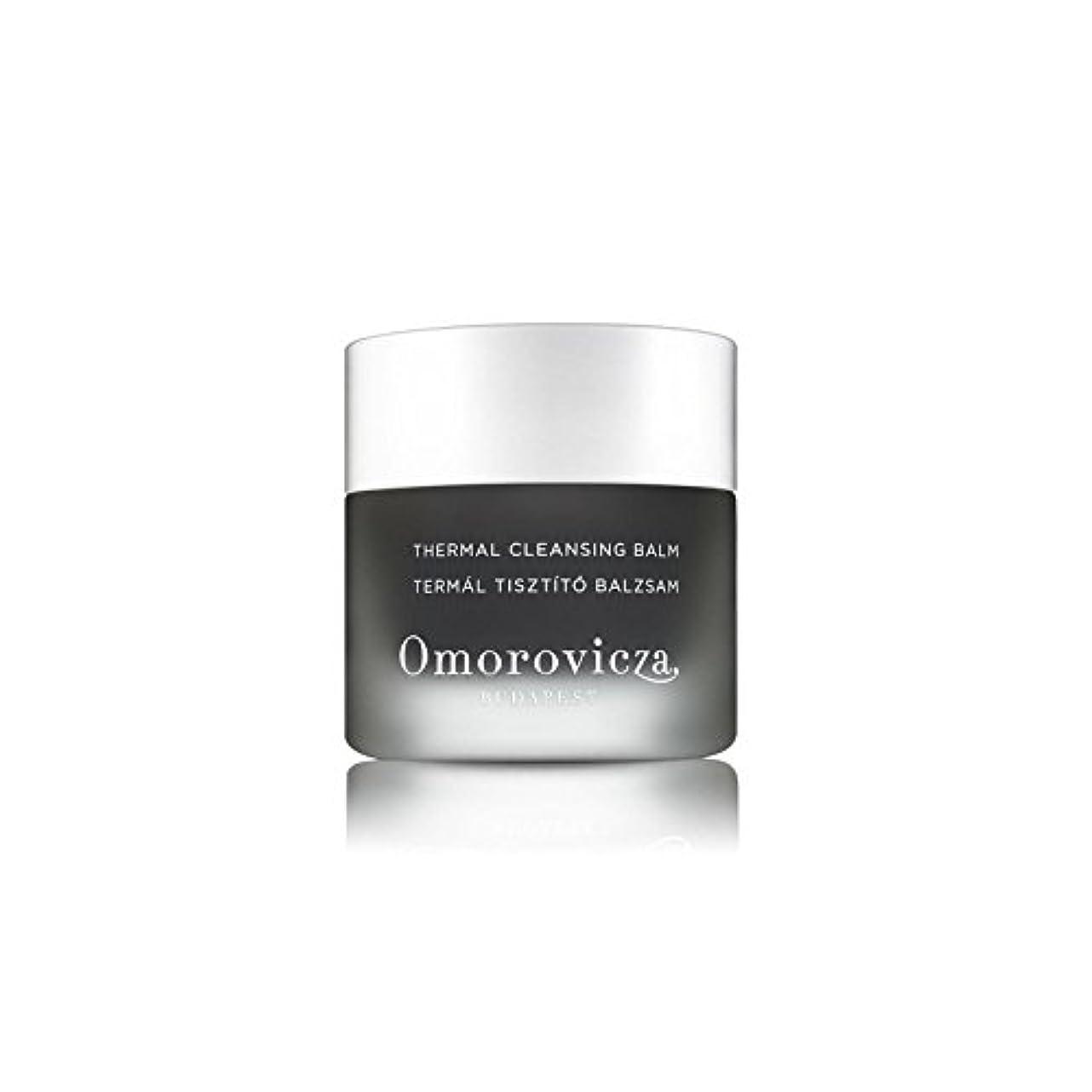 欲望ベリのヒープOmorovicza Thermal Cleansing Balm - All Skin Types (50ml) - すべての肌タイプ(50ミリリットル) - サーマルクレンジングバーム [並行輸入品]