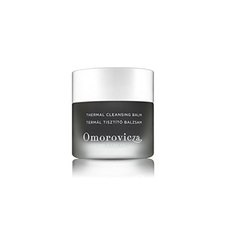 腐食する愛する思いつくOmorovicza Thermal Cleansing Balm - All Skin Types (50ml) - すべての肌タイプ(50ミリリットル) - サーマルクレンジングバーム [並行輸入品]