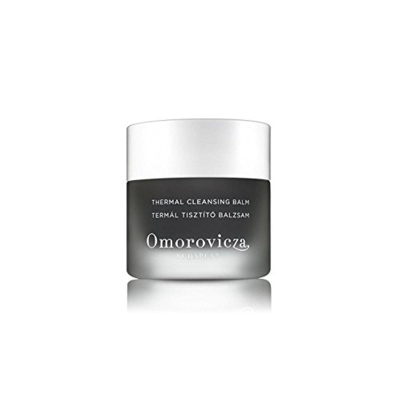 ショルダーあなたが良くなりますラブOmorovicza Thermal Cleansing Balm - All Skin Types (50ml) - すべての肌タイプ(50ミリリットル) - サーマルクレンジングバーム [並行輸入品]