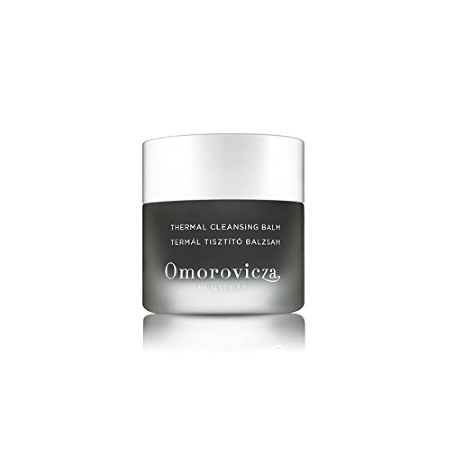 肥料オーロック滑りやすいOmorovicza Thermal Cleansing Balm - All Skin Types (50ml) - すべての肌タイプ(50ミリリットル) - サーマルクレンジングバーム [並行輸入品]