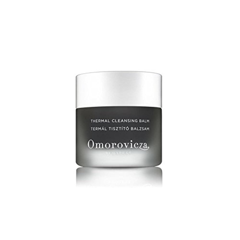 ロケーションベアリングサークル夢Omorovicza Thermal Cleansing Balm - All Skin Types (50ml) - すべての肌タイプ(50ミリリットル) - サーマルクレンジングバーム [並行輸入品]