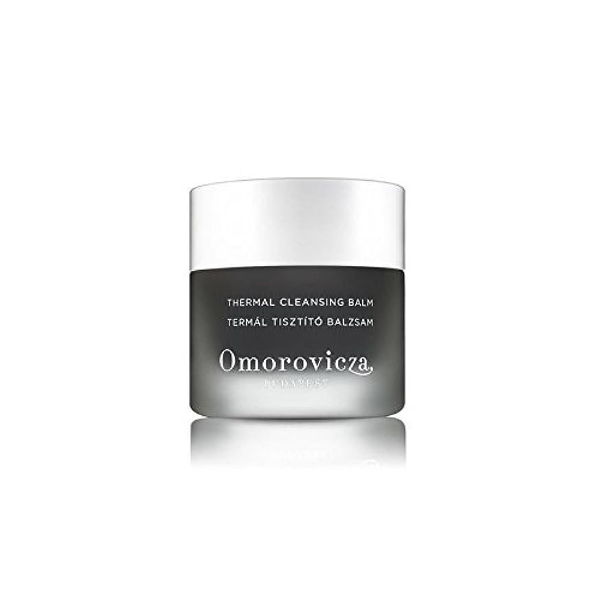 収まるコークススローOmorovicza Thermal Cleansing Balm - All Skin Types (50ml) - すべての肌タイプ(50ミリリットル) - サーマルクレンジングバーム [並行輸入品]