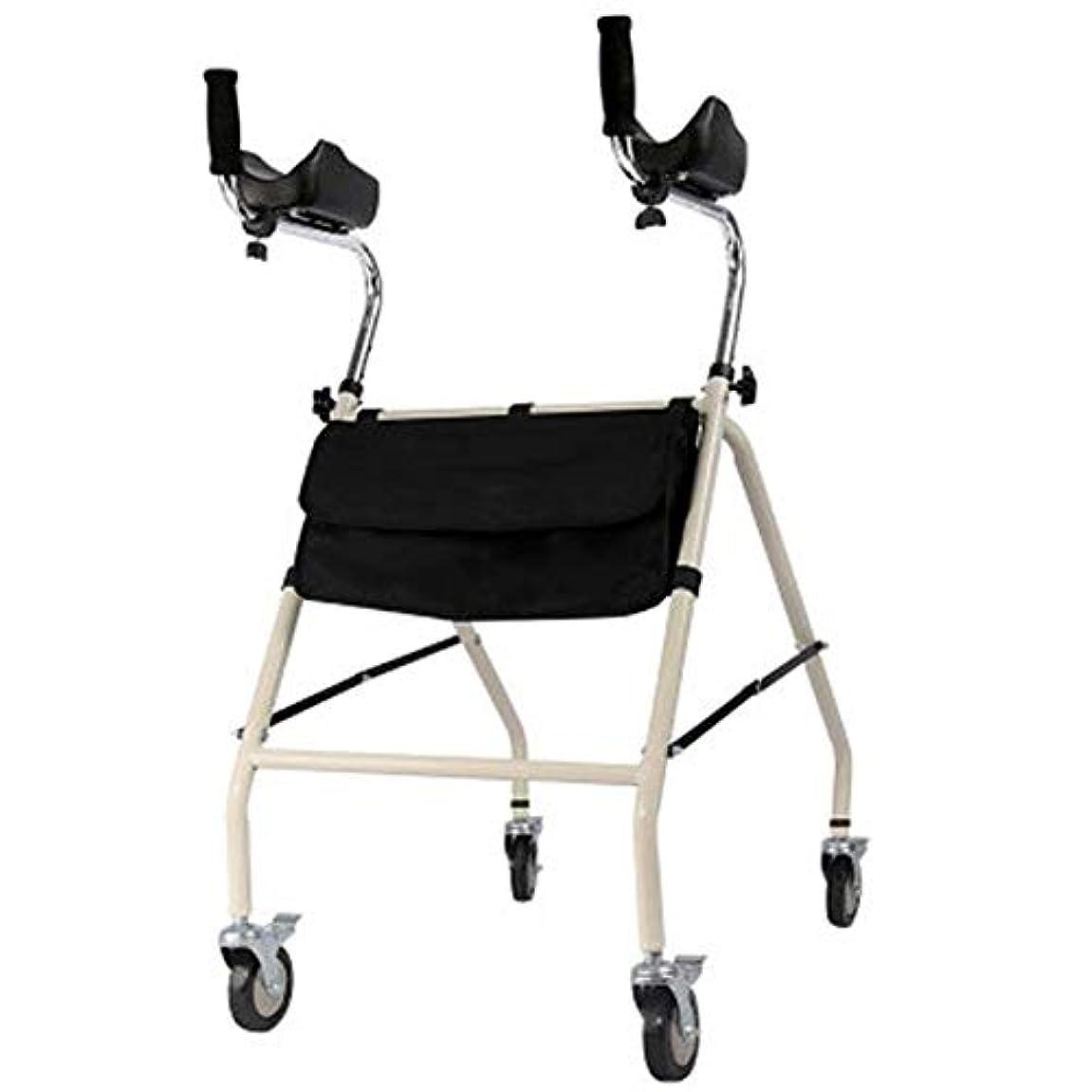 インタフェース旅行代理店自発的折り畳み式ウォーキング高齢者?障害者用四足杖サポートアンチスリップトロリー下肢リハビリテーション訓練立ちシェルフを歩きます,7.7kg