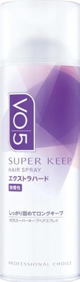 狐壮大崇拝しますVO5 スーパーキープ ヘアスプレイ (エクストラハード) 微香性 330g