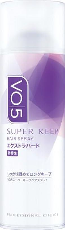 急いで好みデータVO5 スーパーキープ ヘアスプレイ (エクストラハード) 微香性 330g