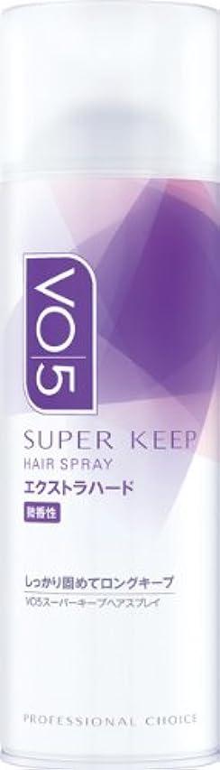 望まない押し下げる熱意VO5 スーパーキープ ヘアスプレイ (エクストラハード) 微香性 330g