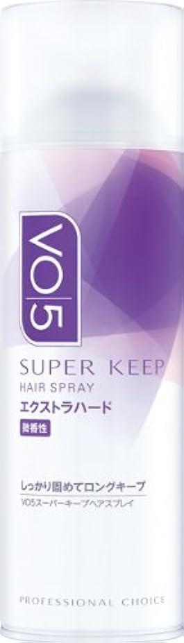 始まりキャリア承認VO5 スーパーキープ ヘアスプレイ (エクストラハード) 微香性 330g