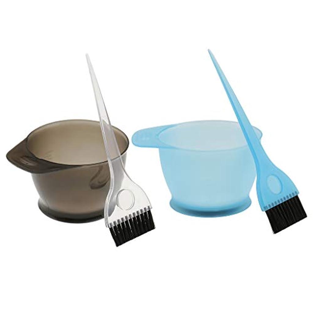 ダッシュちっちゃいクックSM SunniMix おしゃれ染め ブラシ 髪染めブラシ ヘアダイブラシ ヘアブラシ カップ 再利用可能 耐久性 4個セット