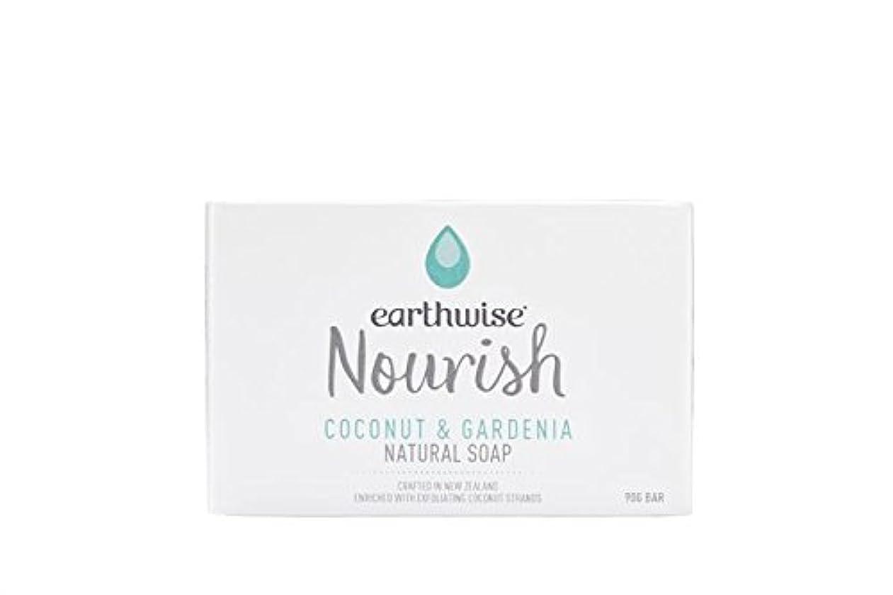 余分なカプラー統合earthwise アースワイズ ナチュラルソープ 石鹸 90g (ココナッツ&ガーデニア)