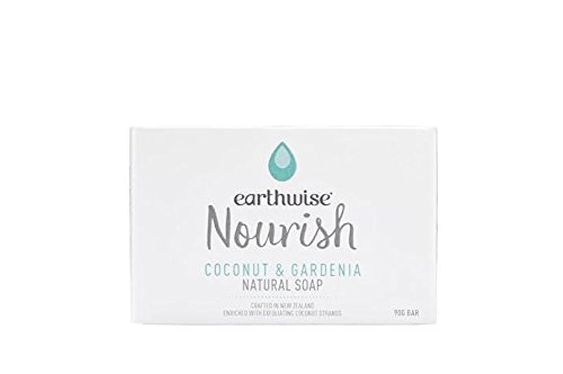 テキスト鉛筆選出するearthwise アースワイズ ナチュラルソープ 石鹸 90g (ココナッツ&ガーデニア)