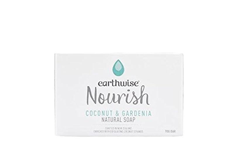 幸福クラウンいつかearthwise アースワイズ ナチュラルソープ 石鹸 90g (ココナッツ&ガーデニア)