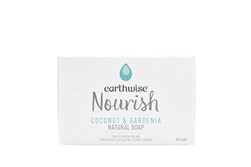 上下する動機受粉者earthwise アースワイズ ナチュラルソープ 石鹸 90g (ココナッツ&ガーデニア)