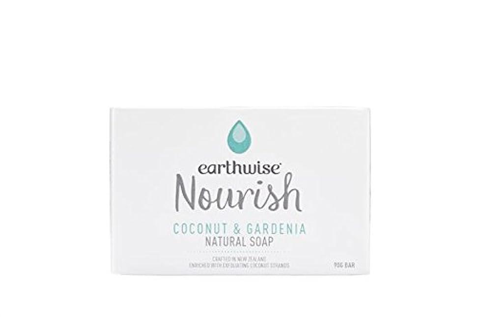 タール致命的条件付きearthwise アースワイズ ナチュラルソープ 石鹸 90g (ココナッツ&ガーデニア)