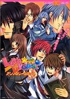 Love☆Drops アンソロジーコミック (B's-LOG COMICS)