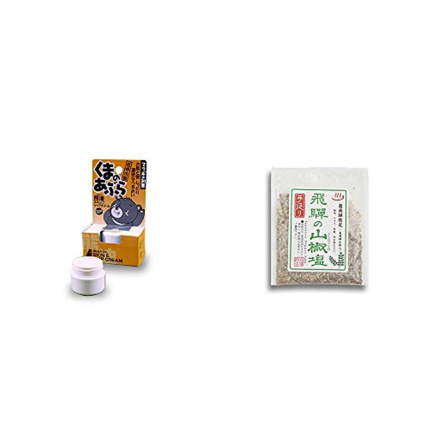 野な郵便物正確な[2点セット] 信州木曽 くまのあぶら 熊油スキン&リップクリーム(9g)?手造り 飛騨の山椒塩(40g)