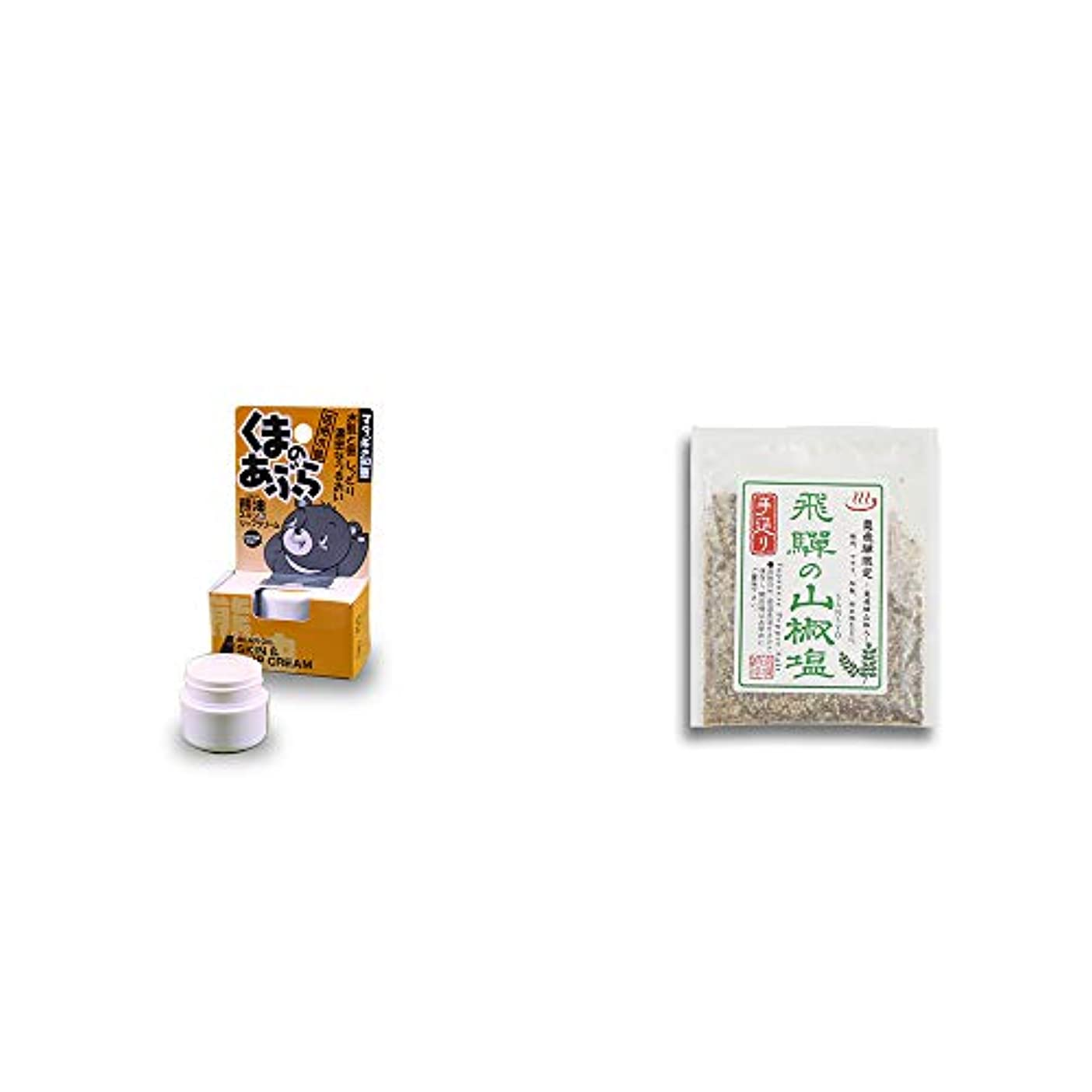 つぼみランチョン透過性[2点セット] 信州木曽 くまのあぶら 熊油スキン&リップクリーム(9g)?手造り 飛騨の山椒塩(40g)