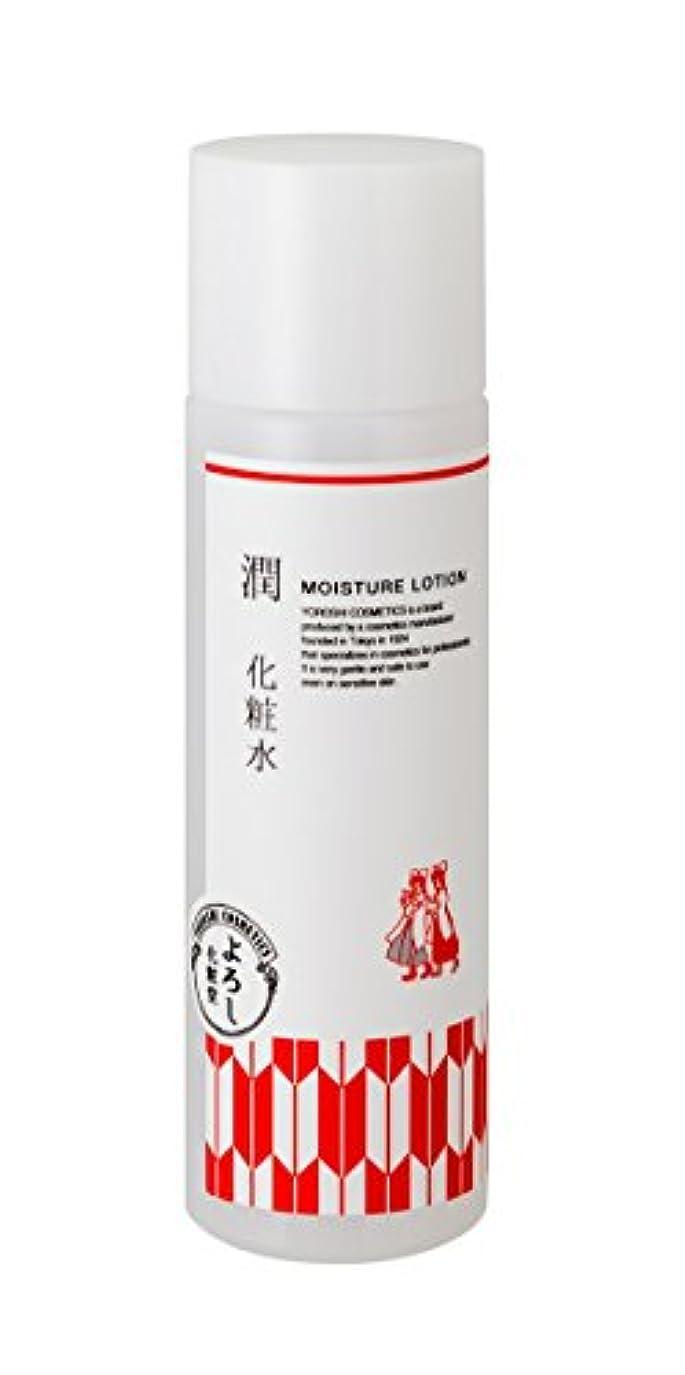白菜ソビエト不測の事態よろし うるおい化粧水 (100mL)