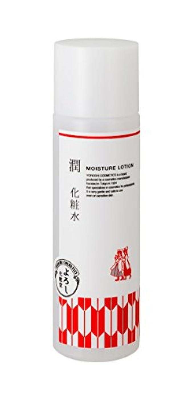 ケイ素ルール病弱よろし うるおい化粧水 (100mL)
