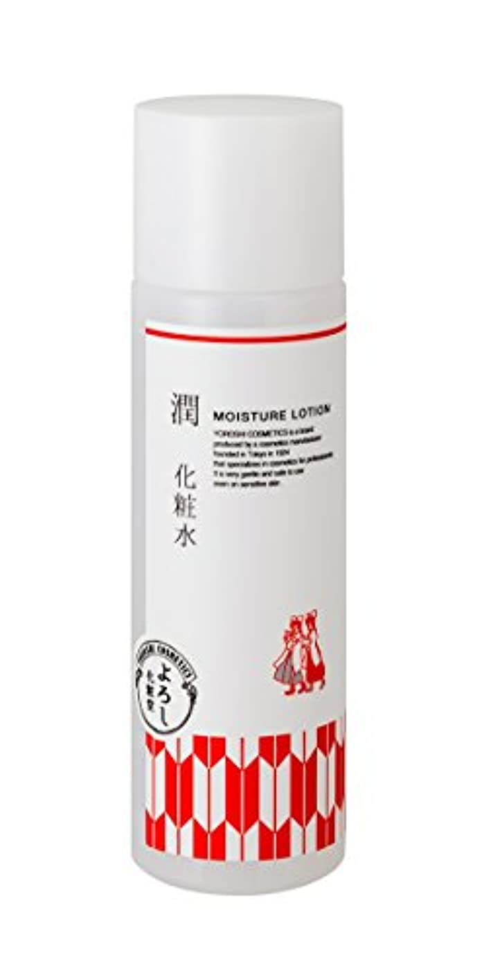 ランドマーク順応性洞窟よろし うるおい化粧水 (100mL)
