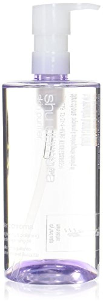 固体十代視力シュウ ウエムラ(shu uemura) ブランクロマ ブライト&ポリッシュ クレンジングオイル 450ml [並行輸入品]