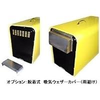 防音ボックス オプション吸気ウェザーカバーアダプター
