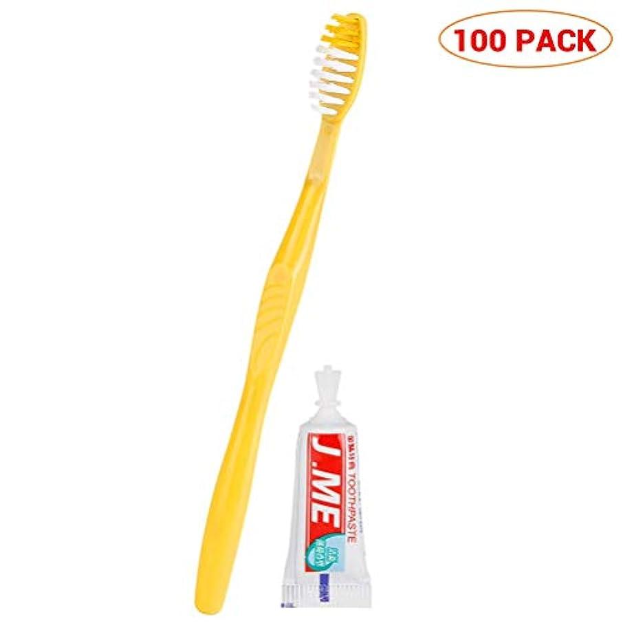声を出して繊毛暴徒歯磨き粉付き使い捨て歯ブラシ、100パック