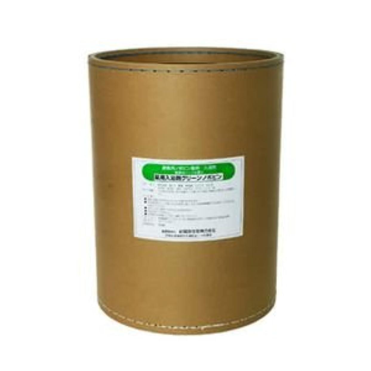 救急車引き出す課税業務用入浴剤 グリーンノボピン 18kg