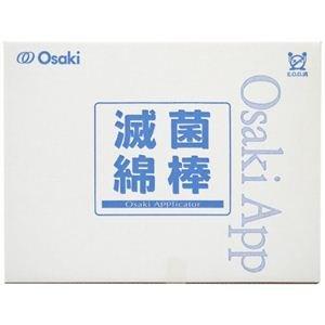 オオサキメディカル 滅菌オオサキ綿棒SP0315-1 1本 300袋