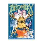 深海からの物体X [DVD]
