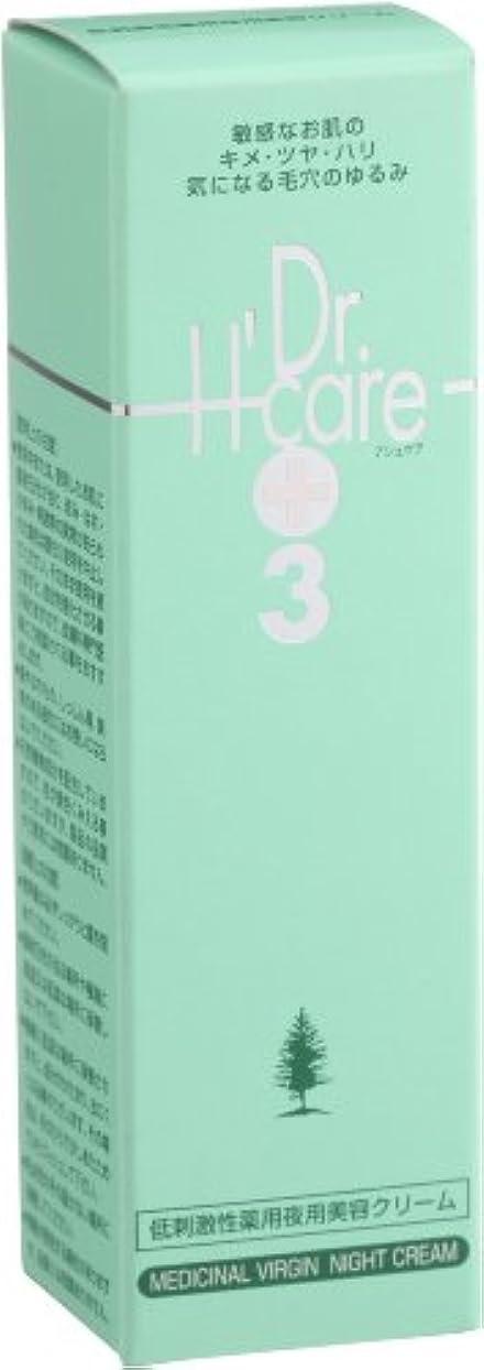 ポジション管理差別的薬用 バージン ナイトクリーム 22G