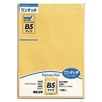 (業務用セット) 藤壷ワンタッチクラフトパック PKO-3 10枚入 【×10セット】