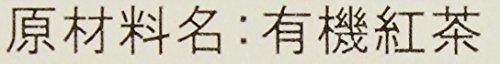 〔認定〕 クリッパー アッサムブレンド カフェインレス 50g (20×2.5gティーバッグ)