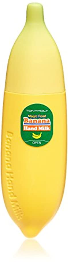 和記録長老トニーモリー Magic Food Banana Hand Milk 45ml/1.52oz