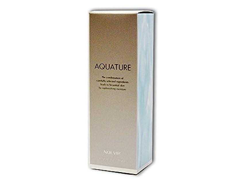 十一香水アルカイックノエビア アクアチュール(45ml)